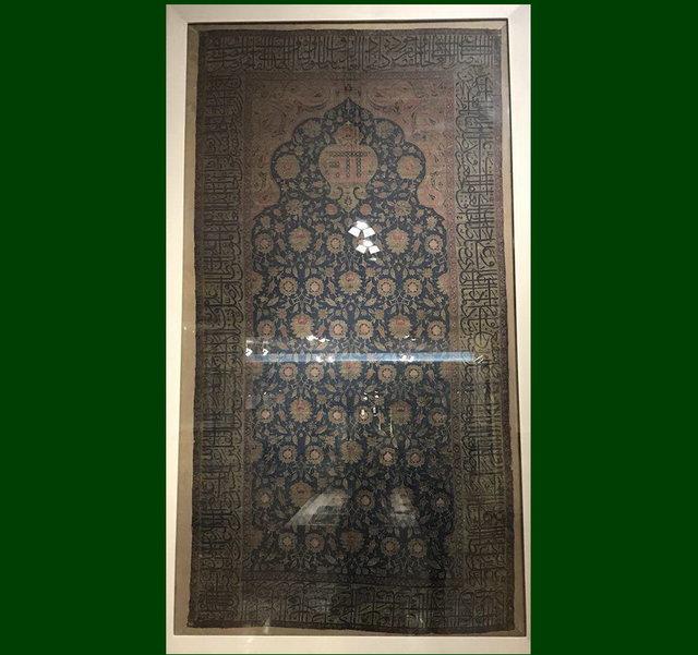 اثر غیاث الدین نقش بند یزدی در موزه دوران اسلامی