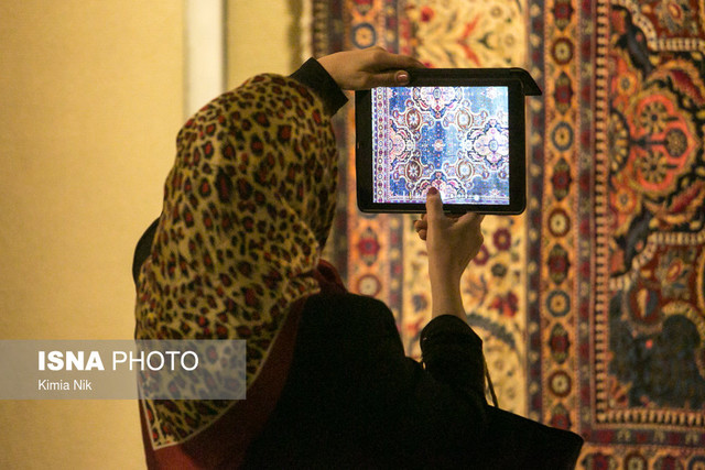 چهلمین سال تاسیس موزه فرش ایران