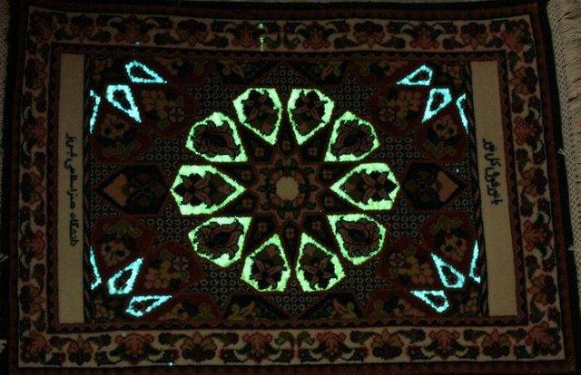 فرش با الیاف نورتاب