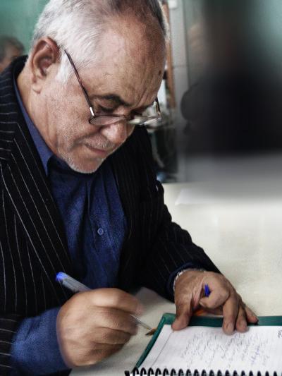 استاد عباس سیاحی