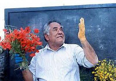 استاد سید عباس سیاحی