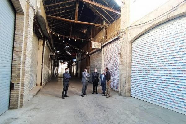 مرمت بازار فرش مشهد