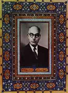 استاد علی اشرف کاشانی