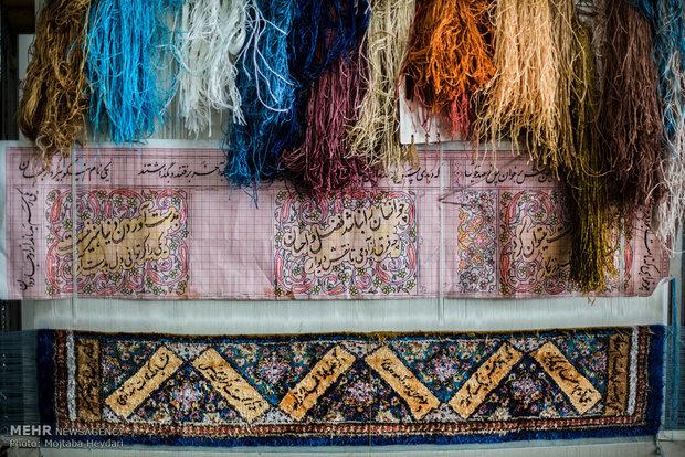 افزایش ۳۴ درصدی تولید فرش دستباف