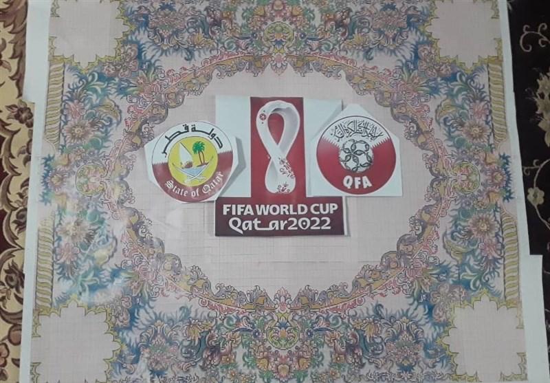 تابلوفرش جام جهانی فوتبال قطر 2022