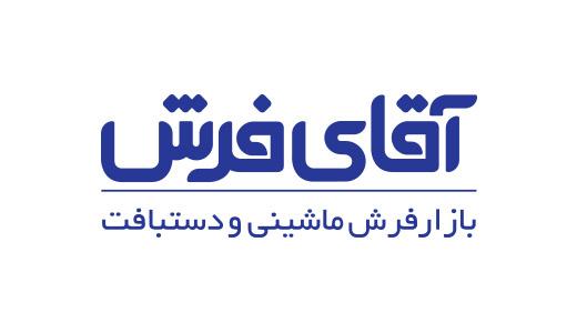 استخدام کارشناس بازرگانی در مجموعه آقای فرش در شعبه یافت آباد